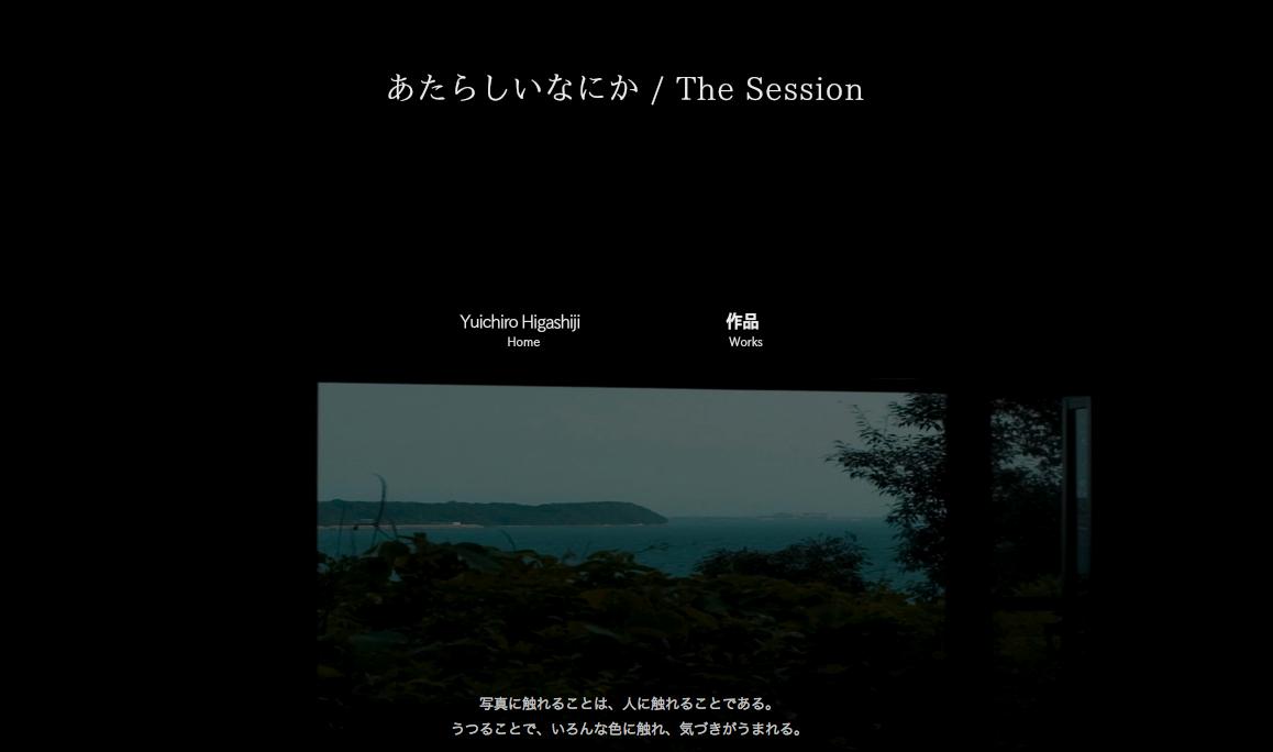スクリーンショット(2014-08-03 15.48.43)
