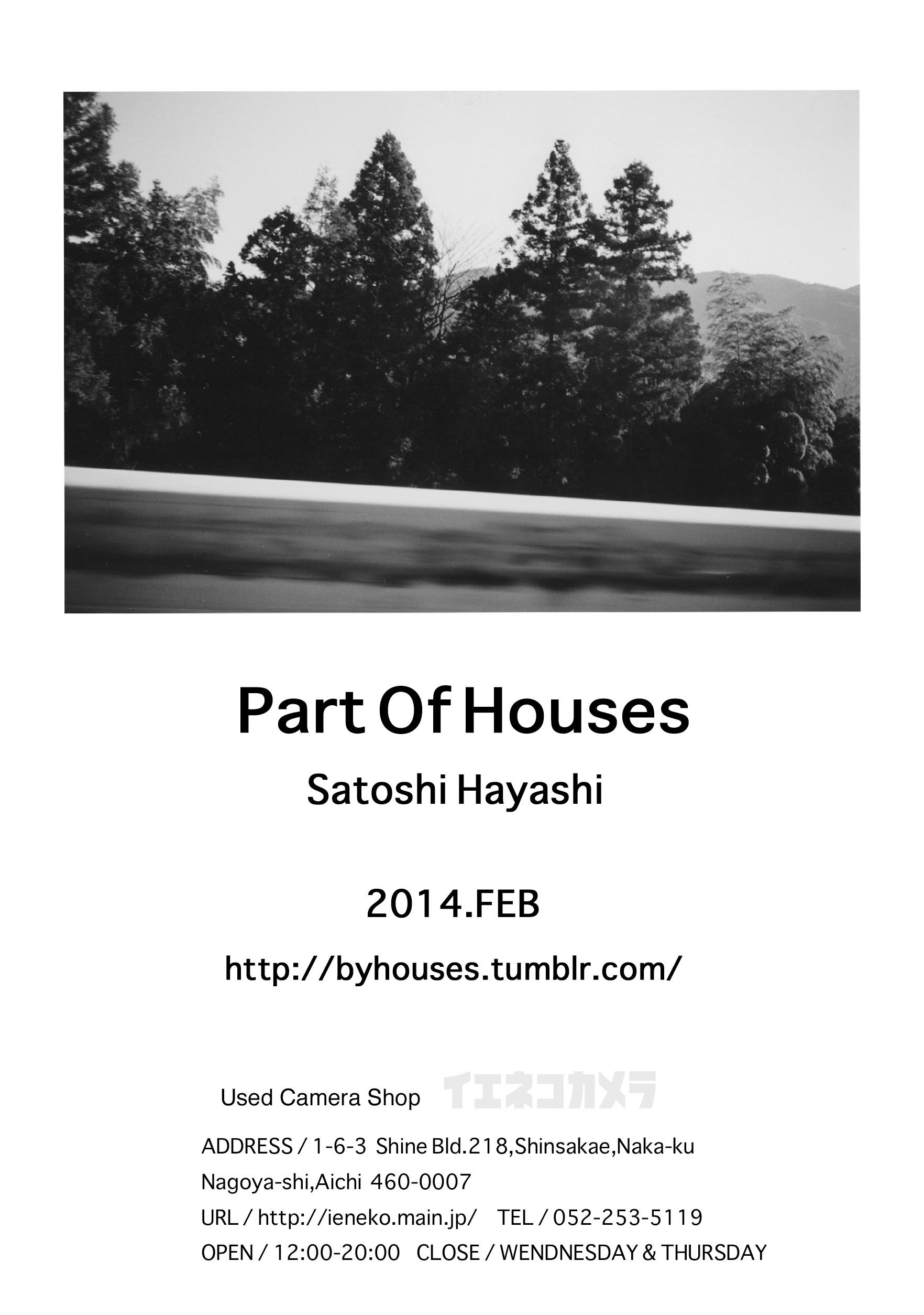 hayashisatoshi